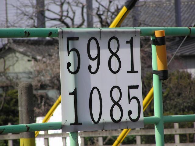 2010~06~12-P3130117.jpg