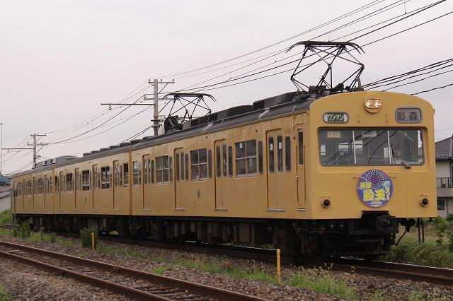 2010~08~13-IMG_9118.jpg