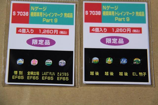 2010~08~24-IMG_0220.jpg