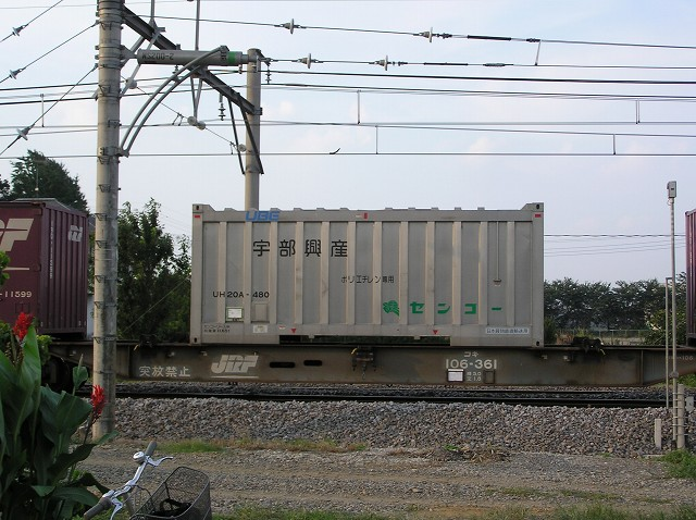 2010~08~24-P7270047.jpg