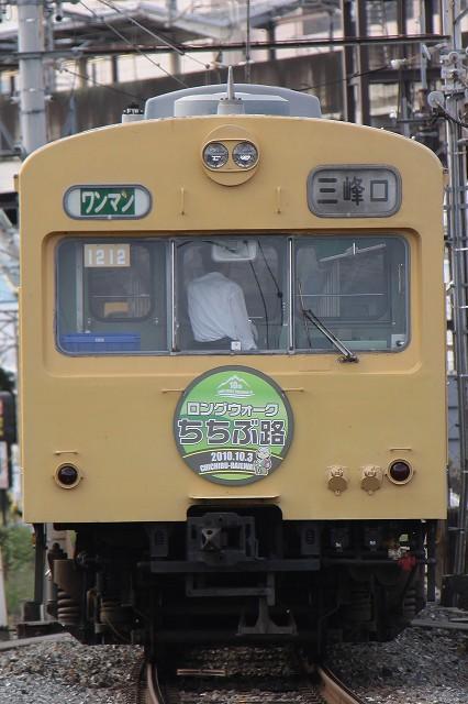 2010~09~28-IMG_1693.jpg