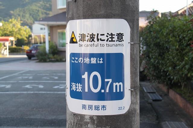 2010~10~11-IMG_2431.jpg