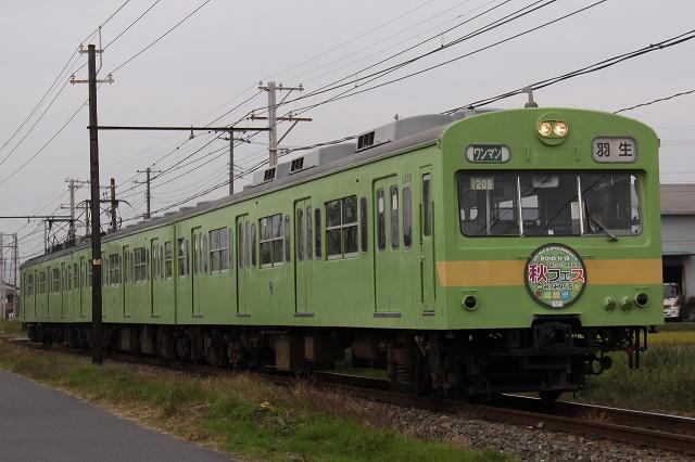 2010~11~13-IMG_4784.jpg
