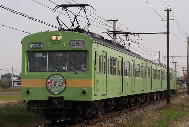 2010~11~13-IMG_4814.jpg