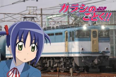 2010~12~02-ayumu2nd.jpg