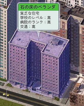 2011~09~04-119.jpg