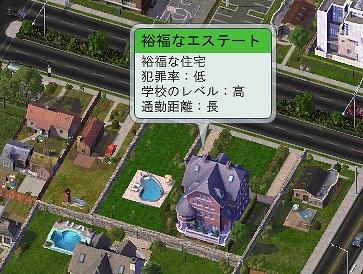 2011~09~04-176.jpg