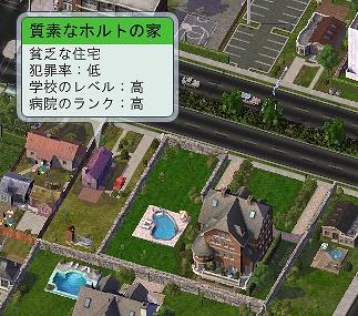 2011~09~04-177.jpg