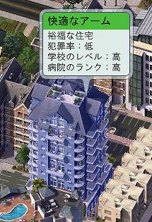 2011~09~04-179.jpg