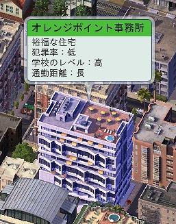 2011~09~05-151.jpg