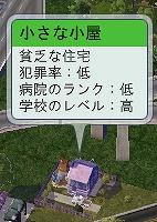 2011~09~05-184.jpg