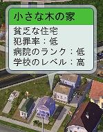 2011~09~05-185.jpg