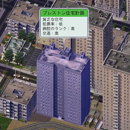 2011~09~05-199.jpg