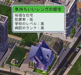 2011~09~05-203.jpg