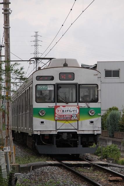 2011~09~11-IMG_2260.jpg