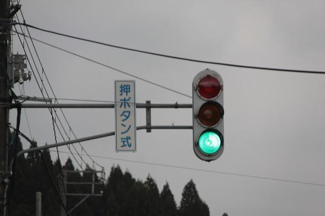 2011~10~16-IMG_4318.jpg