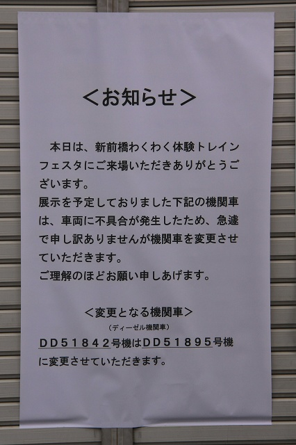 2011~11~05-IMG_5323.jpg