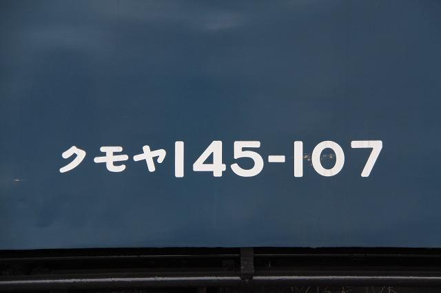2011~11~05-IMG_5467.jpg