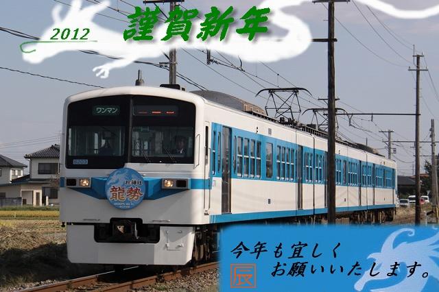 2012~01~01-2012.jpg