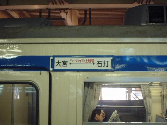 2012~01~22-DSCF7031.jpg