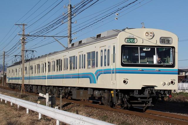 2012~01~31-IMG_20090102_3721.jpg