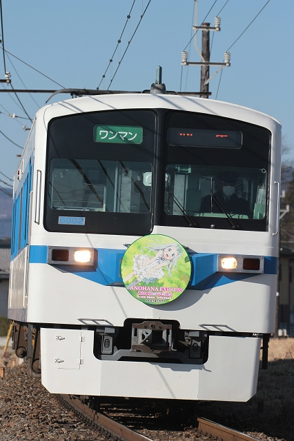 2012~02~19-IMG_4813.jpg