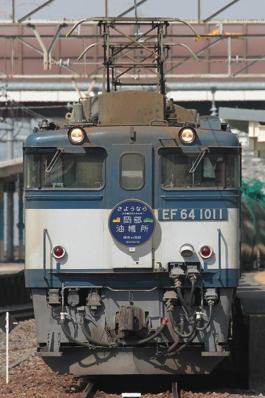 2012~03~16-岡部最終1011-2.jpg