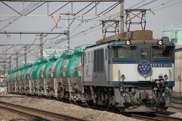 2012~03~16-岡部最終1011.jpg