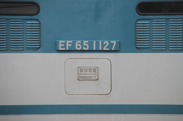 2012~03~18-IMG_7397.jpg