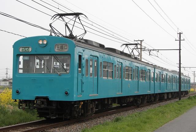 2012~04~25-IMG_0136.jpg
