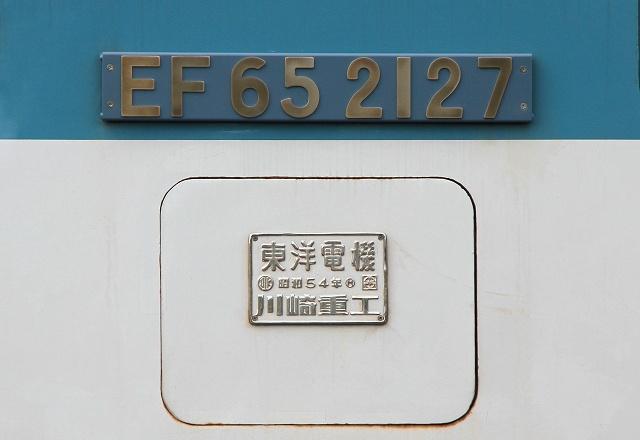 2012~06~07-IMG_3062.jpg