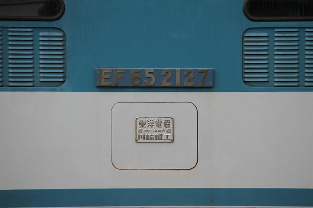 2012~06~07-IMG_3063.jpg