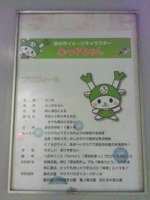 2012~06~27-SH3L0061.jpg
