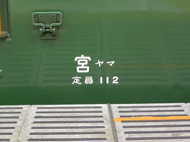 2012~07~26-PA100017.jpg