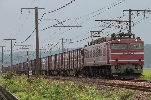 2012~08~11-IMG_7052.jpg
