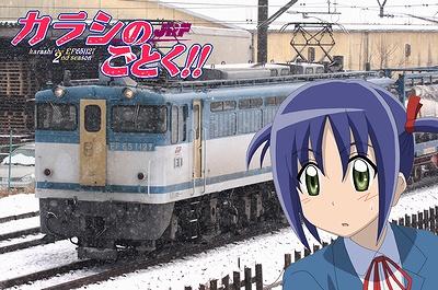 2012~08~24-karashi2.jpg