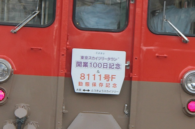2012~09~01-IMG_9136.jpg