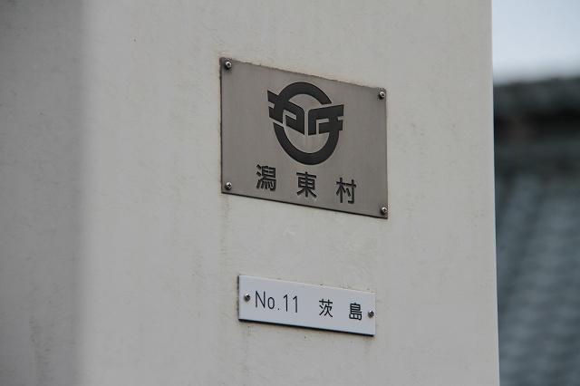 2012~11~11-IMG_4338.jpg