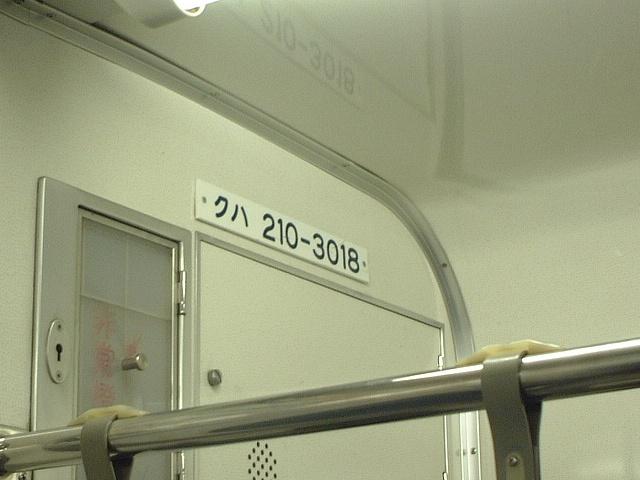 2012~12~05-DSCF6431.jpg