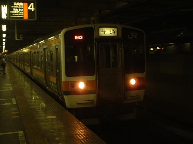 2012~12~05-DSCF9640.jpg