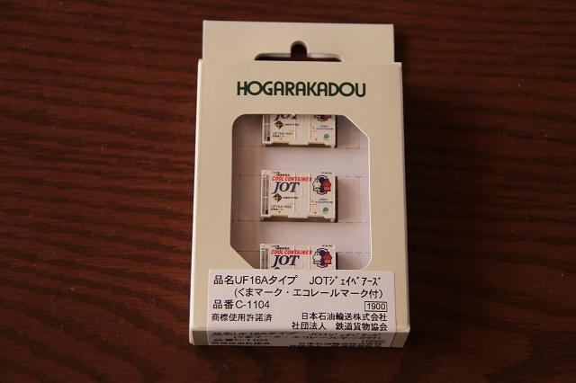2012~12~23-IMG_8011.jpg