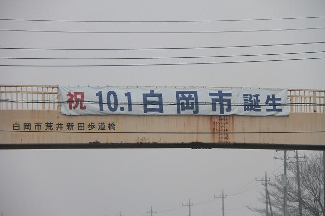 2012~12~30-IMG_8372.jpg