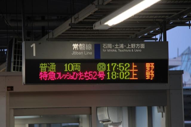 2013~03~09-IMG_5408.jpg