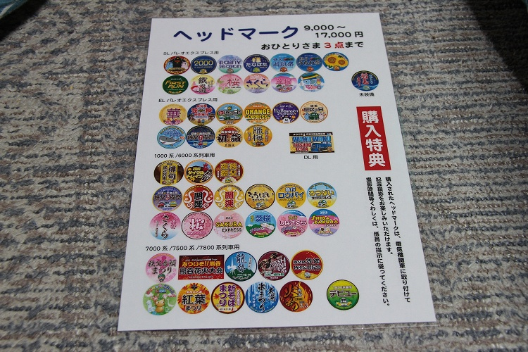2013~05~18-IMG_3809.jpg