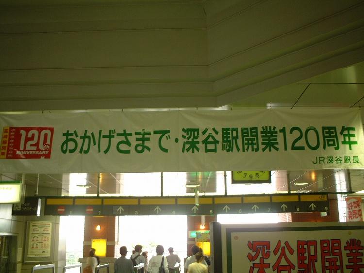 2013~07~28-DSCF9911.jpg