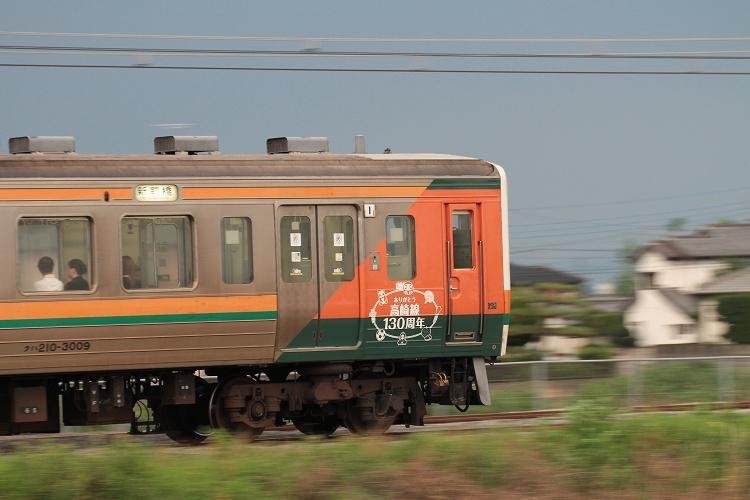2013~07~28-IMG_8566.jpg