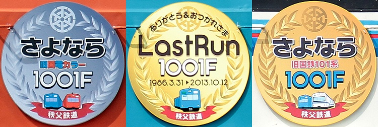 2013~10~08-20131008.jpg