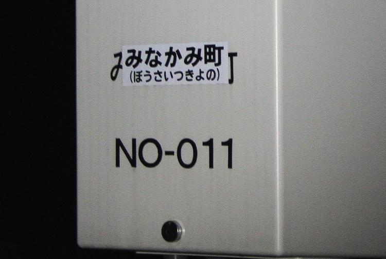 2013~12~16-IMG_9201.jpg