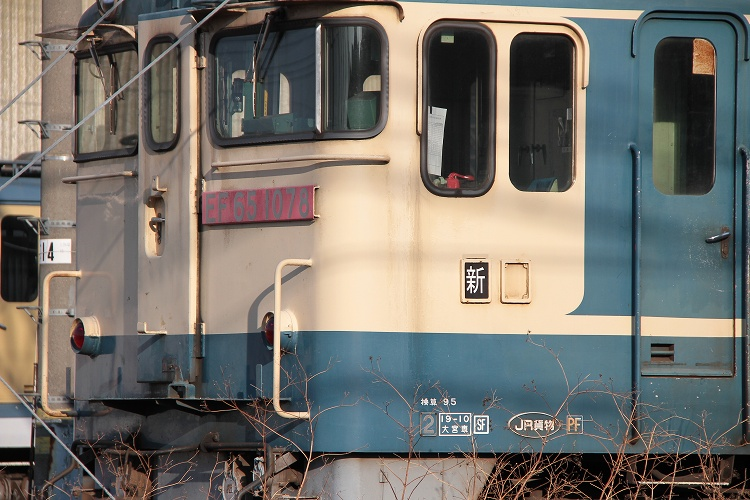 2014~01~18-IMG_0858.jpg