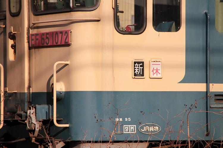 2014~01~18-IMG_0868.jpg
